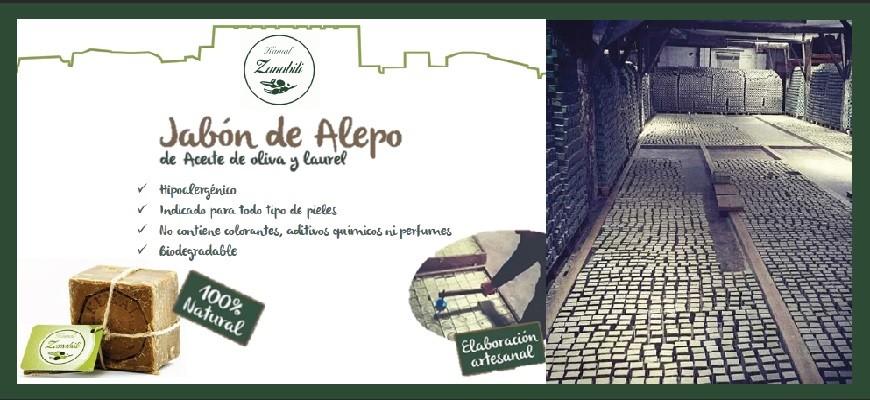 Jabón Alepo
